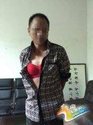 男子穿前妻胸罩偷车 称行窃只为练车技(图)