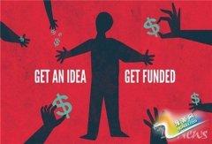 创业众筹应该如何做好知识产权的保护?