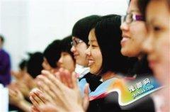 国内高校合作办学 也分计划内、计划外