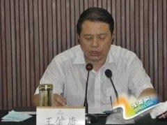令计划姐夫王健康缺席运城市政协会议 媒体:或已落马