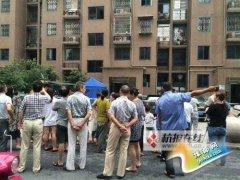 杭州老夫妻疑在独生女儿百日祭当天双双自杀(图)