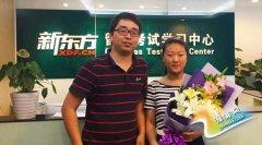 新东方学员常耿家祺:郑州市文科状元是如何炼成的?