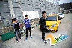 中国人扎堆济州岛考驾照 有人称闭着眼也能过