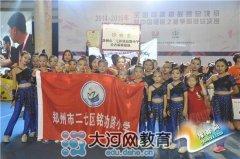 二七区铭功路小学获全国啦啦操联赛总决赛第二名