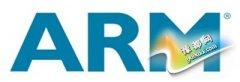 全球顶级合作伙伴 ARM成为2015年CGDC赞助商