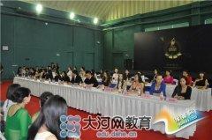 2015中国・郑州米亚舞蹈群星盛典国际肚皮舞节新闻发布会在郑举行