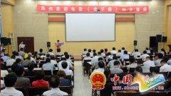 电影《孝子楼》回乡省亲专题放映仪式在我县举行