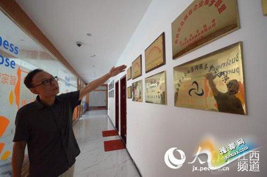 """杨宇乐:做现代企业服务领域的""""阿里巴巴"""""""