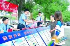"""渑池县检察院:扎实开展""""举报宣传周""""活动"""