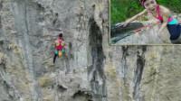 美女征服中国最难攀岩