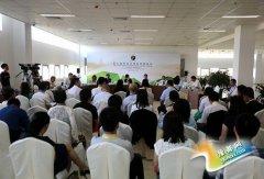 青年领袖绿色峰会探索沙漠绿化创新创业发展