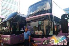 郑州长途客车暑期优惠 持学生证最高可享6折优惠