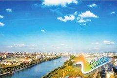 6月份河南空气质量综合指数信阳排名第一