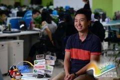 e袋洗岑永洪:云让创业者离成功更近一步
