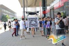 《上古世纪》无人机大事件引爆CJ 8月6日不删档新动作揭秘