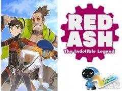 中国公司投资稻船敬二新作《红烬》 追加PS4、Xbox1平台