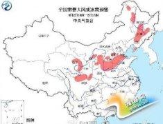 今日河南继续闷热最高温37℃ 局部地区有降雨