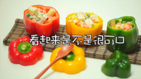 给肠胃清新:水果沙拉