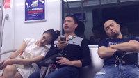 测试!偷拍地铁亲密碰触