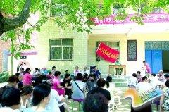 三门峡市百名作家深入卢氏农村采风