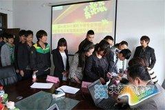 河南新华电脑学院国家助学金及免学费资助金发放活动顺利举行