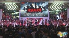 《混沌试炼》引关注完美世界2015ChinaJoy第二日精彩追加