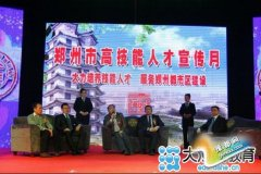 郑州新东方烹饪学校:大力培养高技能人才 服务中原经济区建设