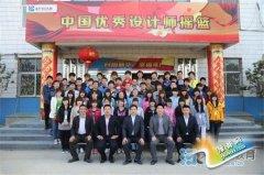 河南新华电脑学院2013级新生开班典礼完美落幕