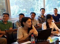 陕县举办电子商务交流会