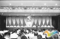 陕县县委十一届九次全体(扩大)会议召开