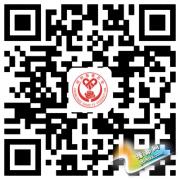 点滴爱心汇聚慈善力量 河南省首家微信捐赠平台开通