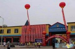 西斯达国际幼儿园宏基王朝分园盛大开园