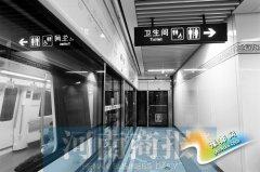 """郑州市10多家沿街单位体验""""上厕所"""" 大多都让进"""