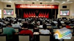 河南银监局召开2015上半年银行业监督管理工作