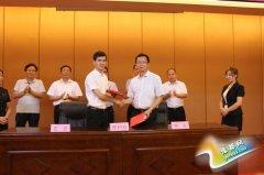 内乡县与阿里巴巴签署农村电子商务合作意向协议