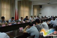 唐河召开稳增长、促改革、调结构、惠民生、跟踪审计情况推进会议