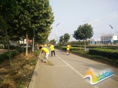 渑池县畜牧局开展公益环保志愿者活动