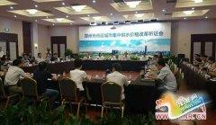 郑州举行水价上调听证会 19名代表中13人支持涨价