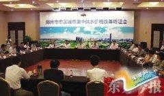 郑州水价听证会结束 将实行阶梯水价并确定涨价