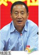 省政协专题调研郑州报业集团媒体融合发展