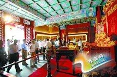 254岁香山致远斋修复已完成 免费向游客开放