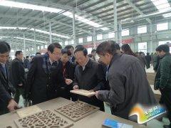 信阳国际家居产业小镇项目开园