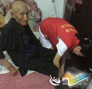 义马市医院慰问抗战老兵