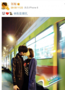 张翰公布与古力娜扎恋情 网友祝福:终于在一起