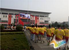淅川:成立大学生援乡计划团 全力支持家乡建设