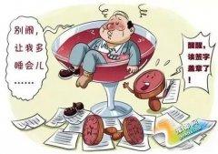 """省纪委再出招,""""剑指""""群众身边的""""四风""""和腐败问题"""
