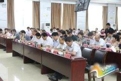 太康县收听收看省委九届十次全体(扩大)会议