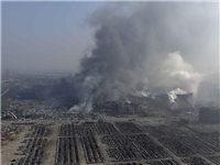 天津爆炸事故已造成56人死亡 其中消防人员21人