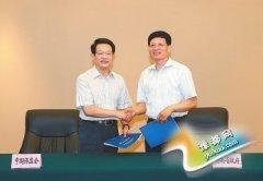 河南省政府与中国保监会签署战略合作备忘录