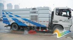 郑州计划购240台吸尘车 道路浮尘每平米不超10克